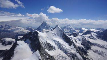 Alternativtext Matterhorn